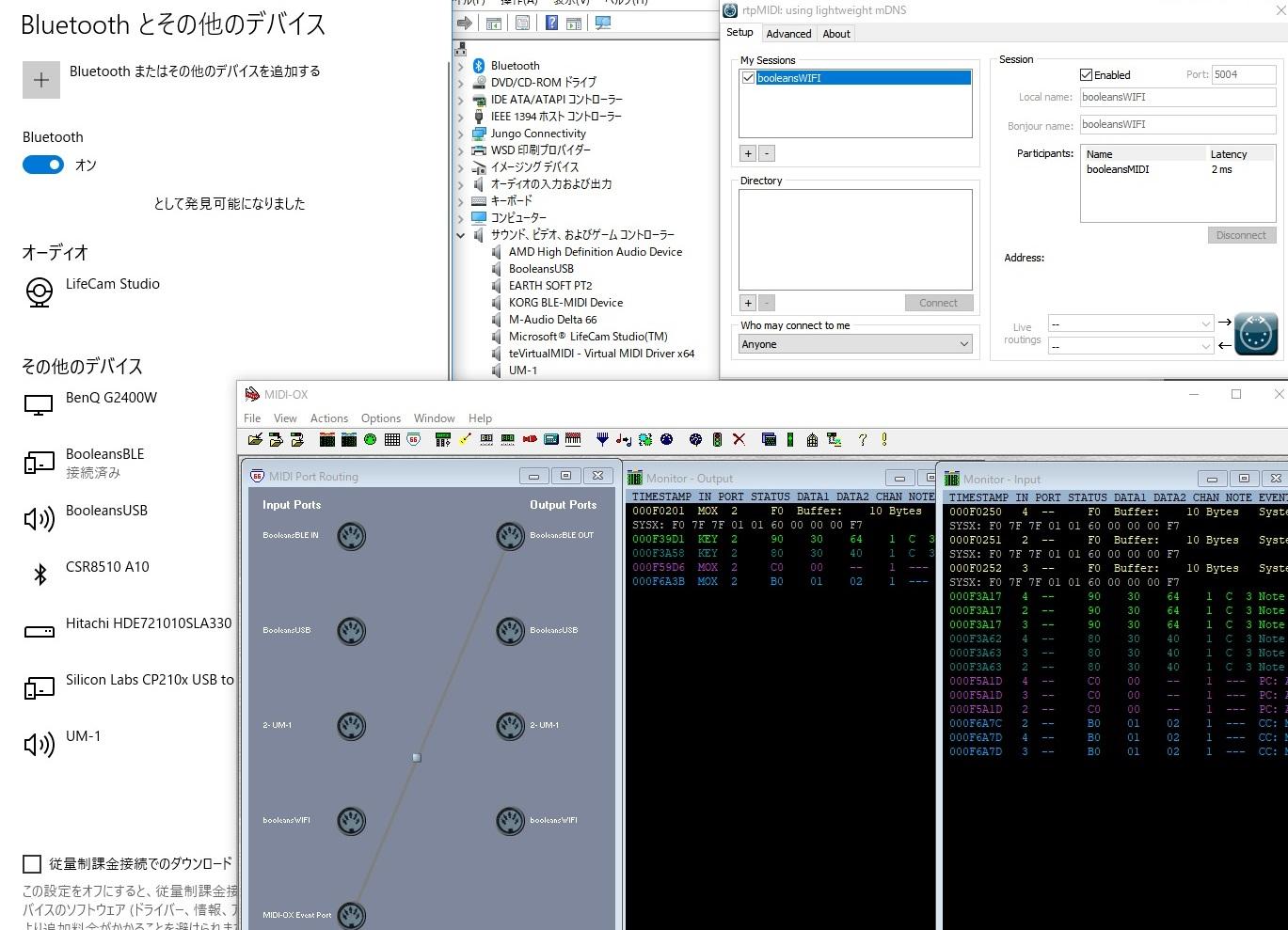 Arduino Midi関係まとめ/インターフェース製作レポ Uno,Esp32
